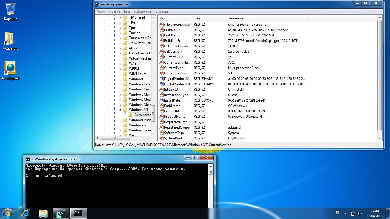 Update to Windows 8.1 from Windows 8 - …