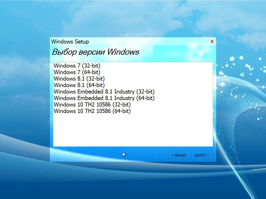 Скачать windows 10 торрент бесплатно с драйверами.