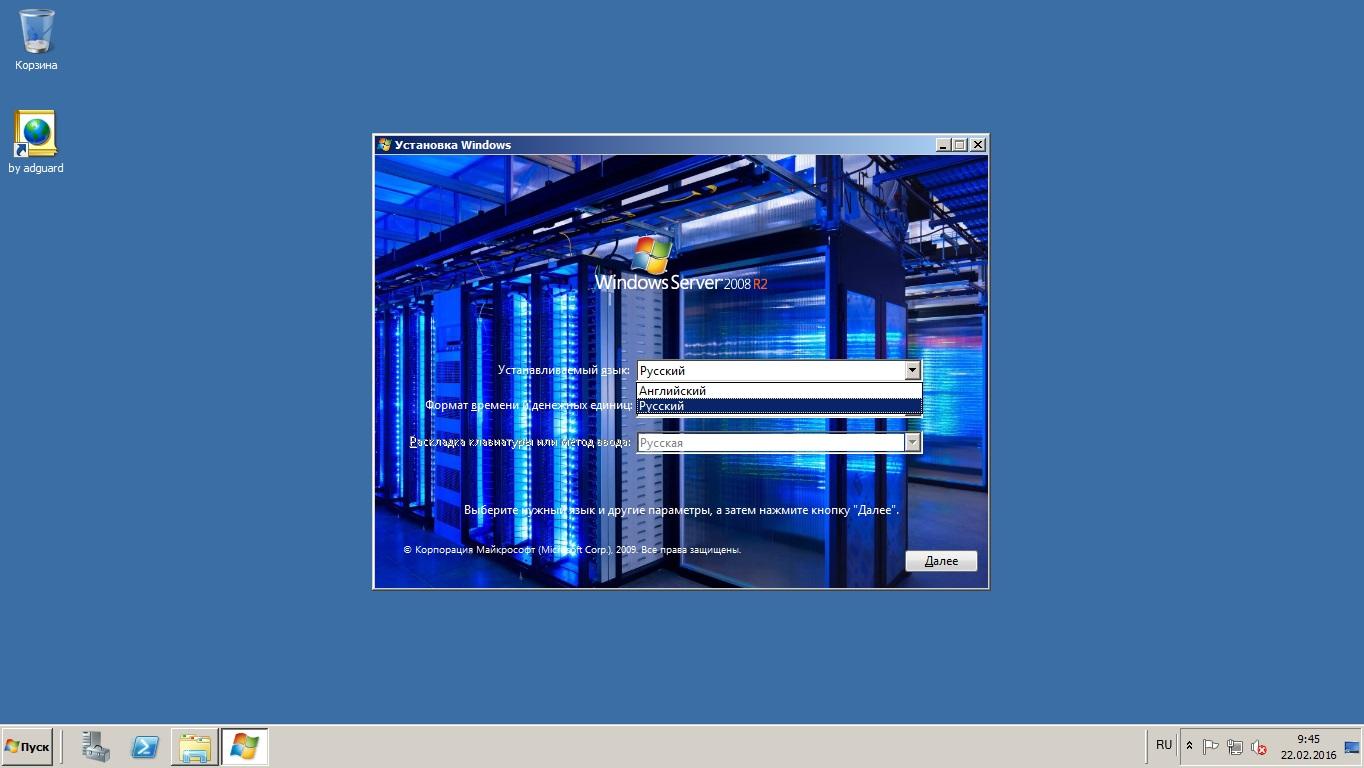 Sql server 2008 r2 download