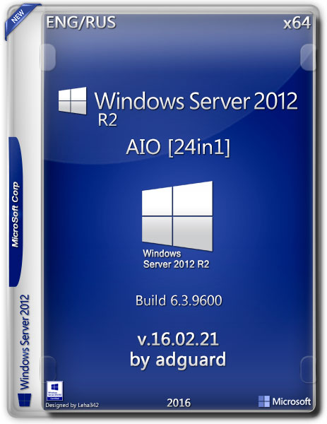 Windows server 2008 r2 sp1 with update [7601. 23539] (x64) aio.
