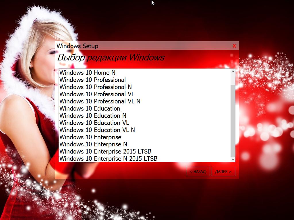 what is windows 10 enterprise vl