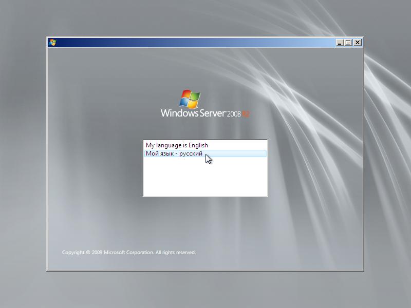 Скачать торрент windows server 2008 sp2 x64-x86 rus.