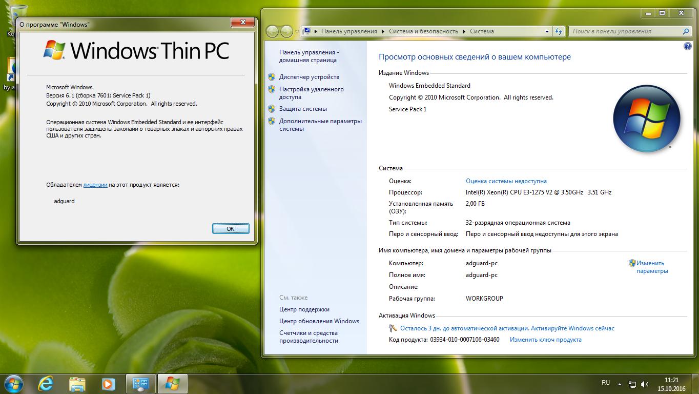 windows server 2008 r2 standard download iso 32 bit