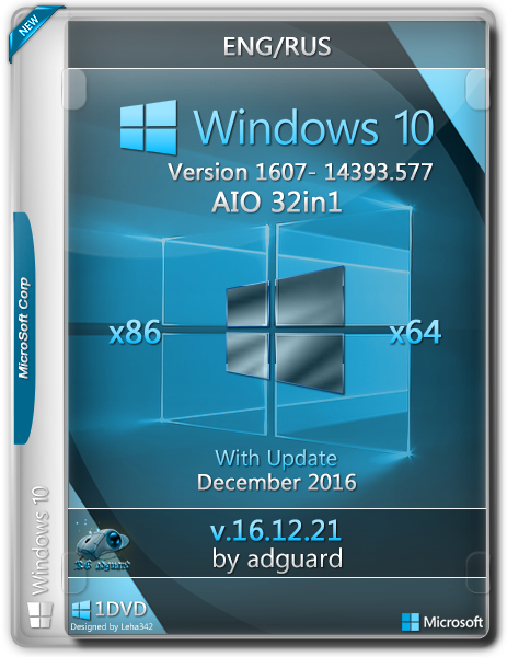 Windows 10 x64 rus 2016 на русском