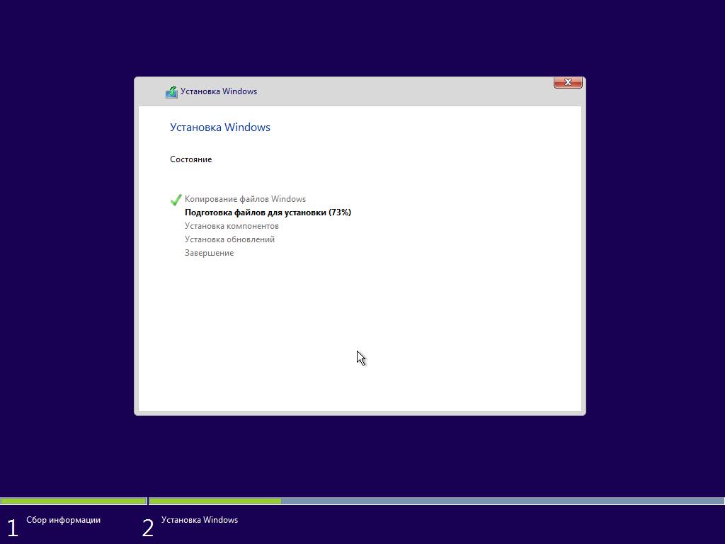 Microsoft net 4 framework windows 8