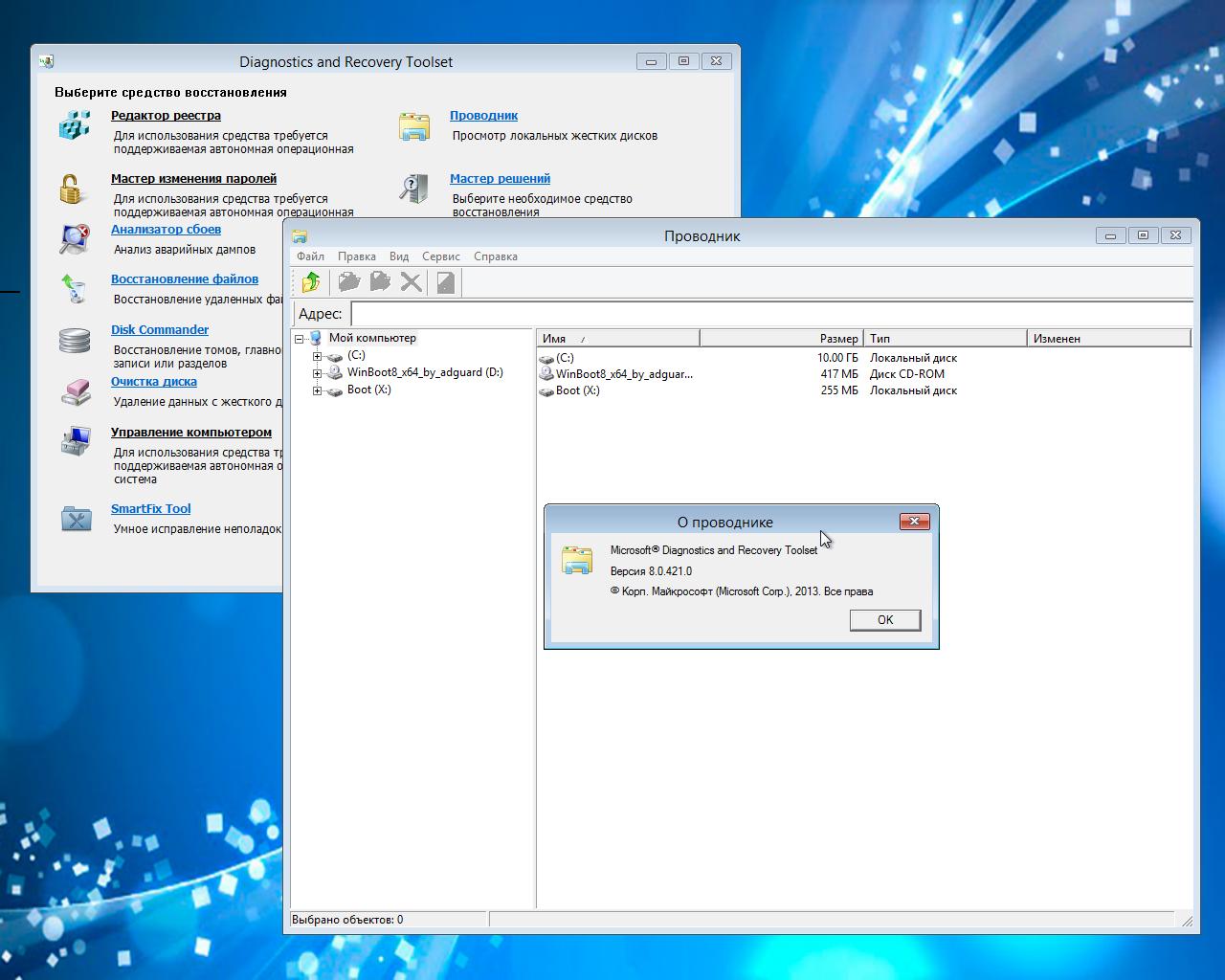 Windows rg edition - Winboot Mini 8 Cd V170723 By Adguard Rus Test Edition
