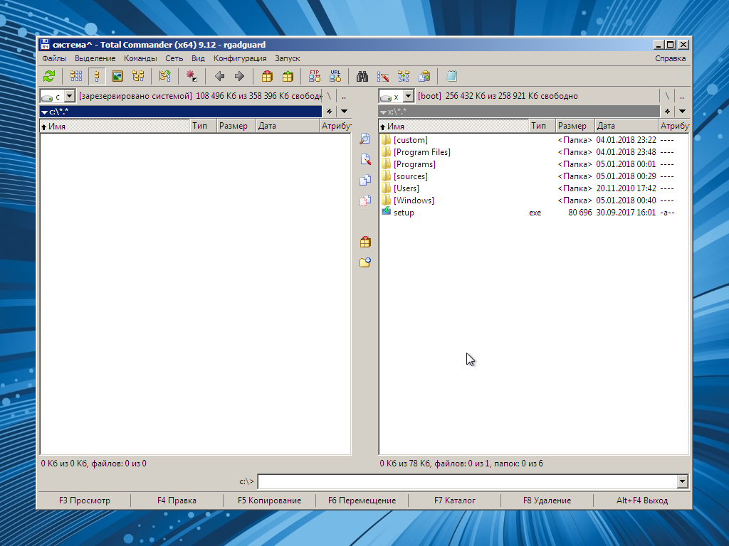 Universal-boot7 (mini) v 18.01.05 by adguard  {Test edition} ~rus~