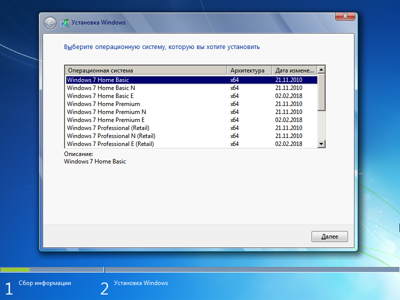 how to get windows 7 to update to 7601