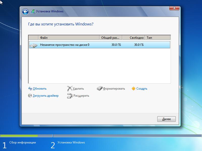 Windows 7 ultimate 32 bit build 7601 key generator