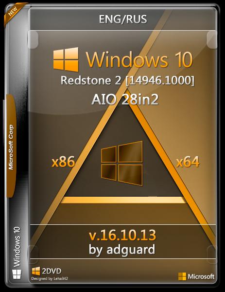 Windows 10 Redstone 2 [14946.1000] (x86-x64) AIO [28in2] October 2016