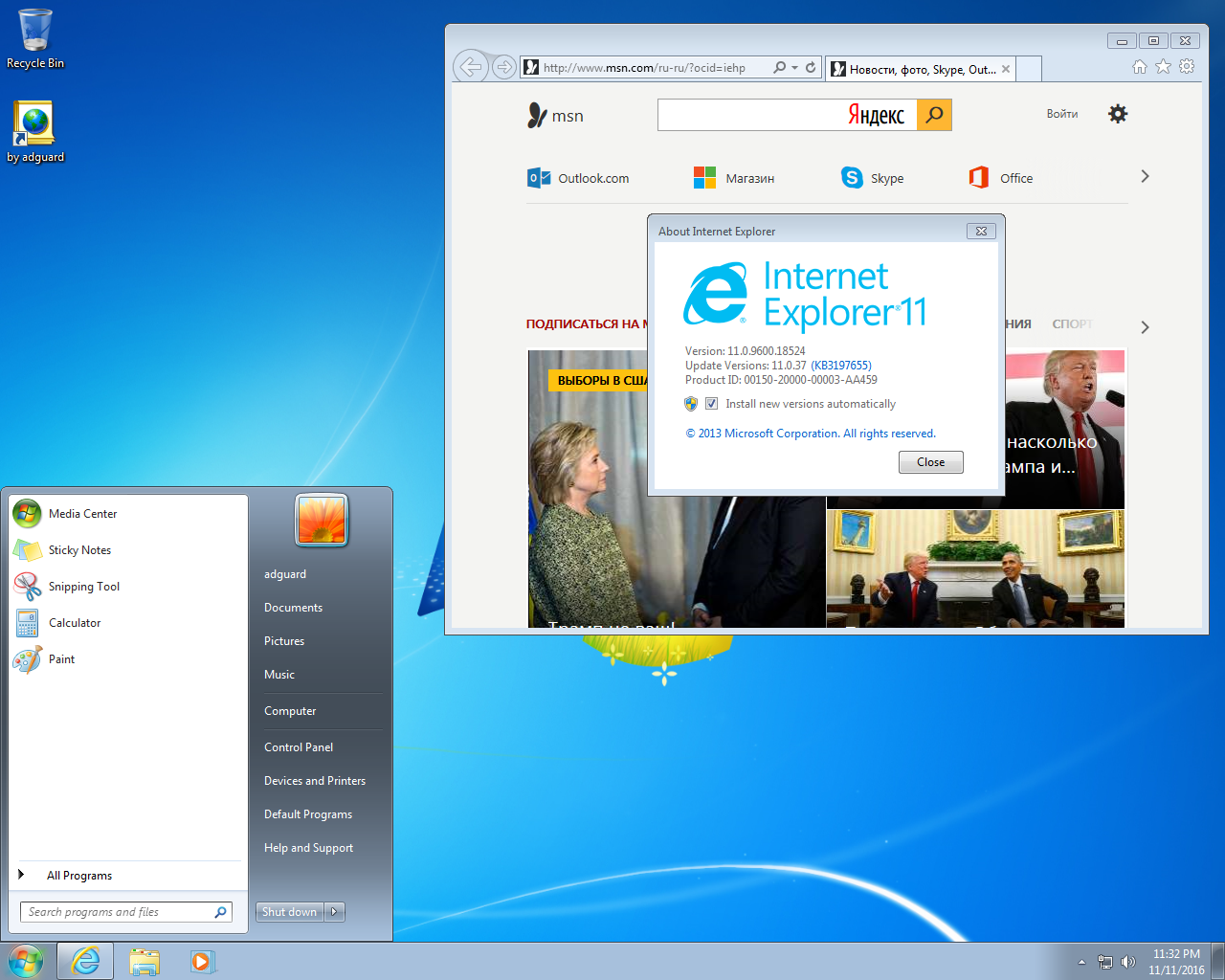 Microsoft Windows 7 Thin Pc X86 14 - swasexexsweet : Inspired by
